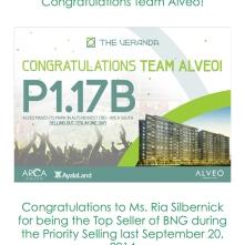 alveo-award